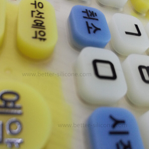 Elastomer Rubber Dual Hardness Silicone Keypad