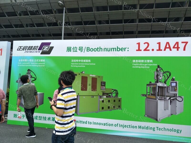 chinaplas International rubber and plastic exhibition exhibition records (3)